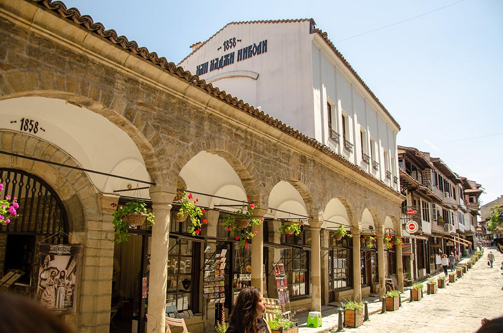 Veliko Tarnovo Walking Tour