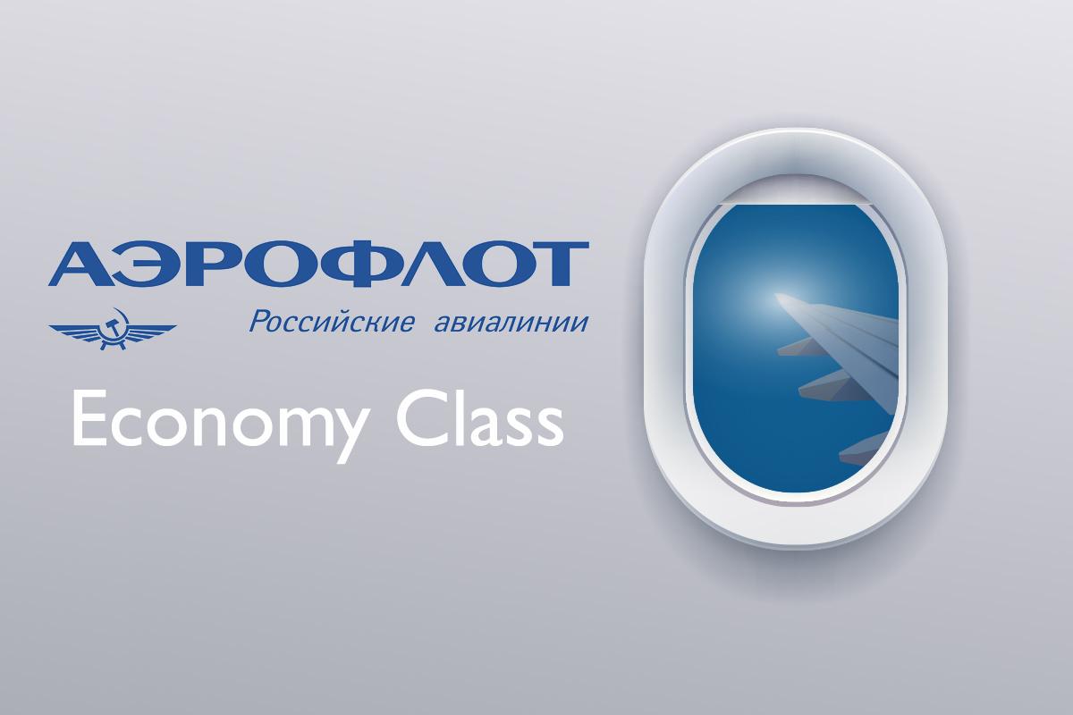 Aeroflot Review: Economy Class