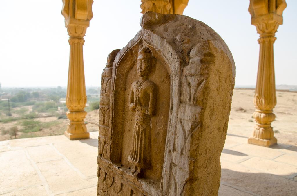 Vyas Chhatri - sunset point