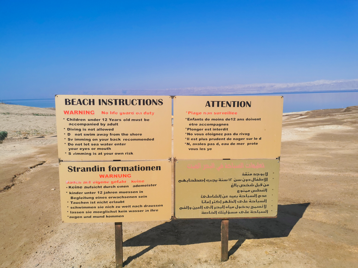 Dead Sea Beach Instructions